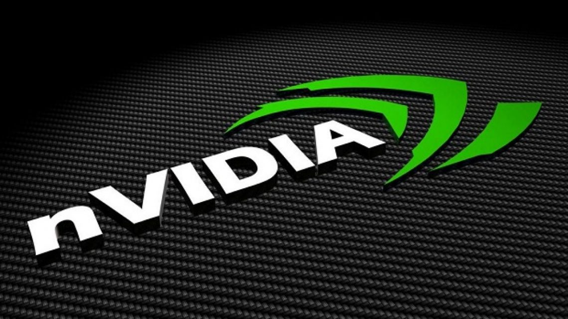 Deliver backdoor with NVIDIA driver